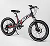 Двухколесный спортивный магниевый велосипед 20 дюймов CORSO «T-REX» 20803 черный