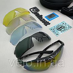 Велоочки, очки для велосипедиста, очки для езды на велосипеде, очки с сменными линзами