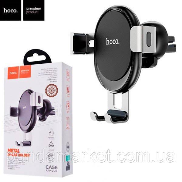 Держатель телефона Hoco CA56 с автозахватом телефона черно-Серый