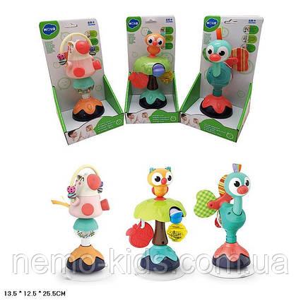 Погремушка 3 вида, на присоске, марки Hola 'Хола', развивающая игрушка.