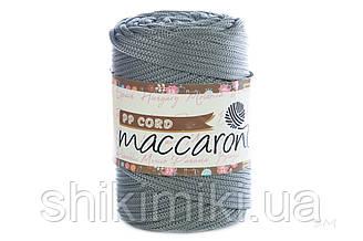 Полипропиленовый шнур PP Cord 5 mm, цвет Пепельный