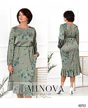 Красива вечірня сукня з паєток та сітки