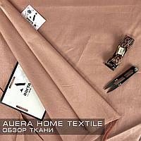 Ткань для постельного белья ранфорс P20-4051 пудра 240м однотонная 130 плтн Sabaev Турция