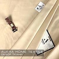 Ткань для постельного белья ранфорс 222067 светло-бежевый 240м однотонная 130 плтн Sabaev Турция