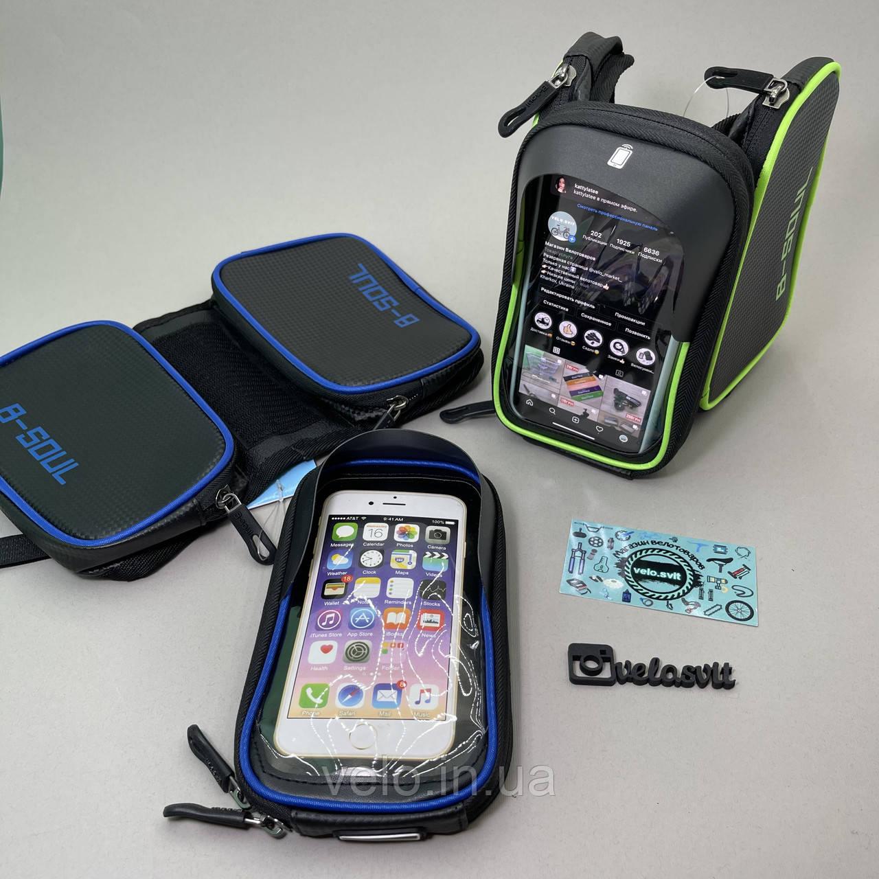 Велосумка под телефон, сумка на раму велосипеда, сумка под телефон