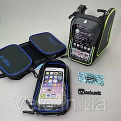 Велосумка під телефон, сумка на раму велосипеда, сумка під телефон