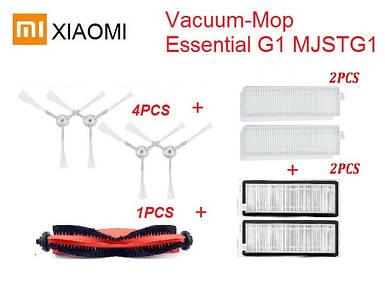 Комплект для робота-пылесоса Xiaomi Mijia Vacuum Mop Essential G1 ( MJSTG1 )