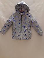 """Куртка демісезонна світловідбиваюча Tik Tok на дівчинку розміри 40-48 (3ол)""""ZERO""""недорого від прямого постачальника"""