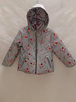 """Куртка демісезонна світловідбиваюча Tik Tok на дівчинку 3-7 років (4кол) """"ZERO"""" недорого від прямого постачальника"""
