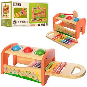 Деревянная игрушка Центр развивающий, стучалка, ксилофон, молоточек.