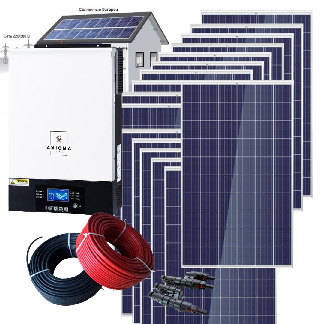 5 кВт автономна СЕС з інвертором Axioma ISМРРТ 5000 BFP з MPPT без резерву АКБ