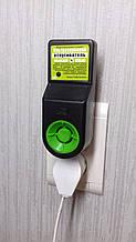 Ультразвуковий відлякувач мишей і щурів УЗ-003, 150 м2