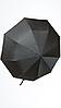 Парасолька MARIO Umbrellas MR-14 чоловічий (чорний), фото 3