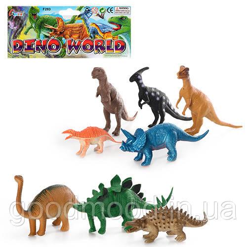 Динозавры 283   8шт в кульке, 19,5-34-3см
