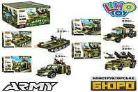 Конструктор KB 175  военный, транспорт, от226дет, 4шт (4вида) в дисплее, 26-19-23,5см