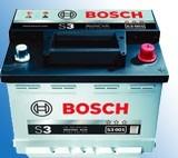 Аккумулятор bosch s3 6СТ-45