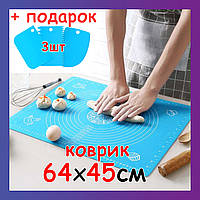 Силиконовый кулинарный коврик для раскатки теста 64х45см