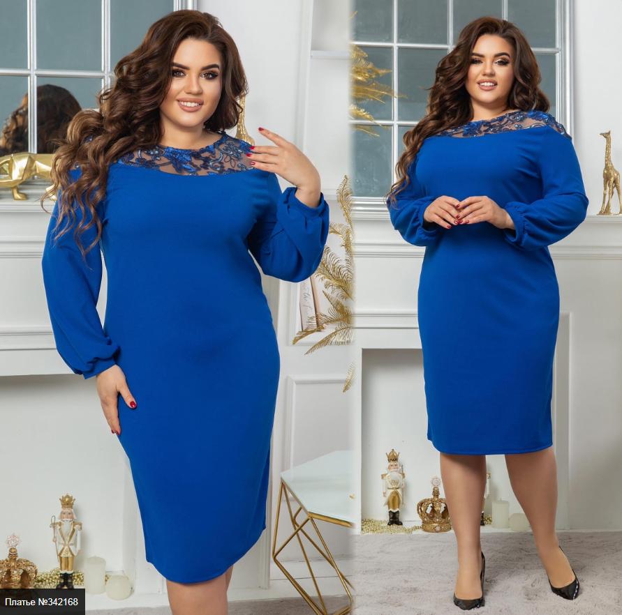 Платье нарядное женское батал Размеры: 48-50, 52-54, 56-58, 60-62