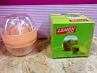 Соковыжималка для лимона.