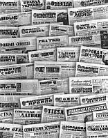 Корпоративные газеты