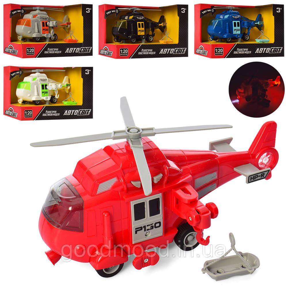 Вертолет AS-2166   АвтоСвіт,инер-й,1:20, 21см, зв, св, 5вид, бат(таб), в кор-ке, 23,5-15,5-11см