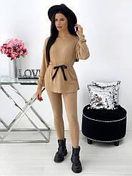 Жіночий повсякденний костюм лосини+кофточка