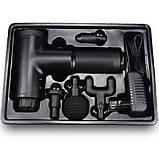 Портативный ручной вибрационный ударный массажер для тела Fascial Gun, фото 6