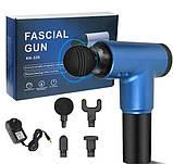 Портативний ручний вібраційний ударний масажер для тіла Fascial Gun, фото 7