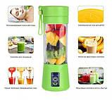 Портативный фитнес блендер USB Smart Juice Cup Fruits 4 ножа green, фото 2