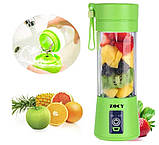 Портативный фитнес блендер USB Smart Juice Cup Fruits 4 ножа green, фото 3