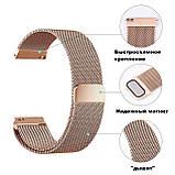 Ремінець BeWatch міланська петля для Samsung Galaxy Watch 42 мм Рожеве золото (1010238.3), фото 2