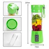 Портативный USB фитнес блендер Smart Juice Cup Fruits, фото 4
