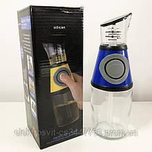 Бутылка для масла с дозатором Frico 250 мл FRU-123. Цвет: синий