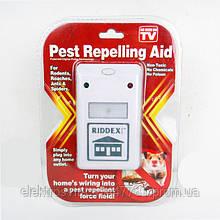 Электромагнитный отпугиватель грызунов и насекомых RIDDEX PLUS