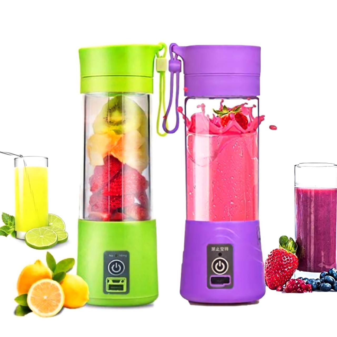 Портативный USB фитнес блендер Smart Juice Cup Fruits