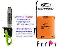 Набор Садовода - аккумуляторный опрыскиватель Gerrard GS-12  и электропила Grunhelm 1700 Вт! Качество!