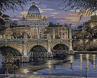 Картина по номерам Закат в Ватикане