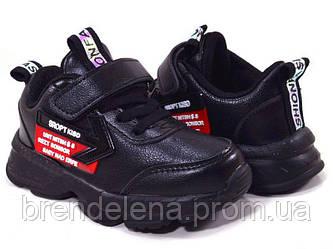 Дитячі кросівки для хлопчиків Clibee р 26-31 (код 1220-00)