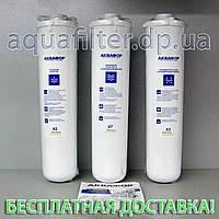 Комплект картриджей АКВАФОР К3-К2-К7, фото 1