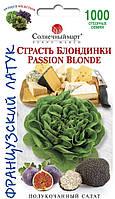 Салат Страсть блондинки, 1000шт