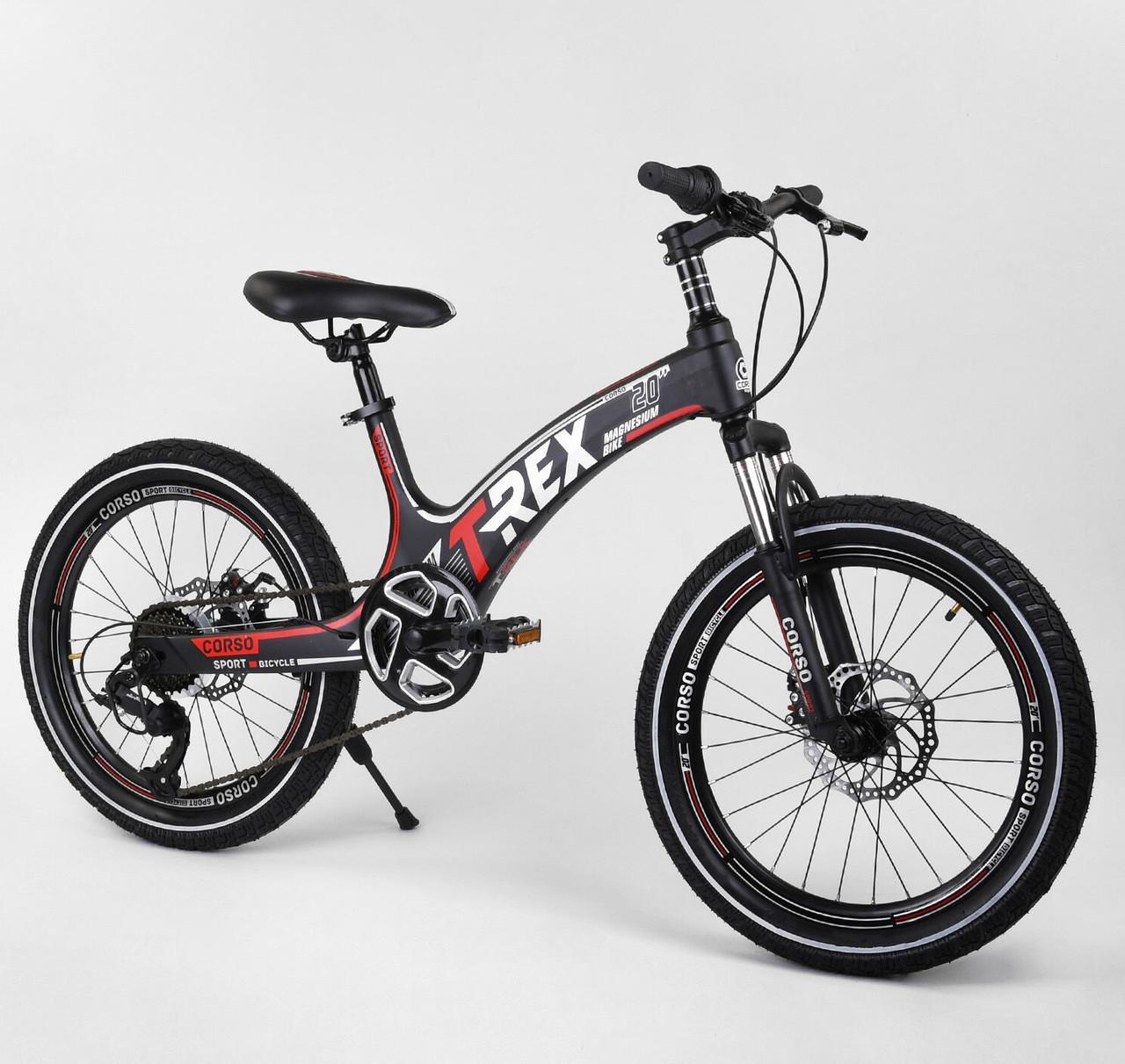 Детский спортивный двухколёсный велосипед 20 дюймов CORSO «T-REX» 20803 магниевая рама, 7 скоростей