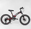Детский спортивный двухколёсный велосипед 20 дюймов CORSO «T-REX» 20803 магниевая рама, 7 скоростей, фото 2