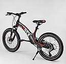 Детский спортивный двухколёсный велосипед 20 дюймов CORSO «T-REX» 20803 магниевая рама, 7 скоростей, фото 3