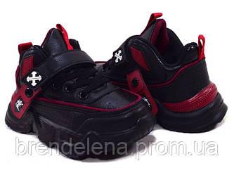 Дитячі кросівки для хлопчиків Clibee р 26-31 (код 1510-00)