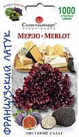 Салат Мерло, 1000шт