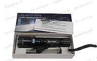 Электрошокер в виде фонарь Шерхан (Sherhan) ZZ-1101 20000W 2013 Шокер 3-х режимный, партия 2016
