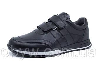 Чоловічі весняні шкіряні кросівки шуз на липучках