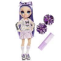Лялька Мосту Хай Віолетта Rainbow High Cheer Violet Willow Purple 572084
