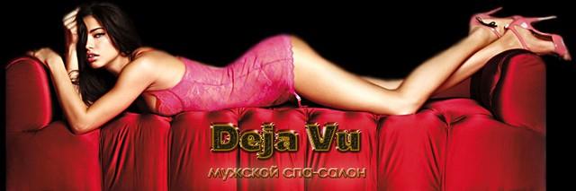 foto-semi-ero-massazh-donetsk-telefon-konchaet-beloy