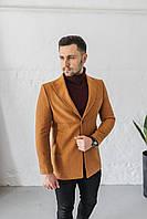 Пальто мужское весеннее осеннее кашемировое SlimFit рыжее | Пальто демисезонное приталенное ЛЮКС качества